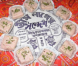 Bhim Nag Sandesh Rose Cream
